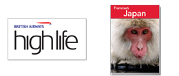 High Life and Frommers Logos