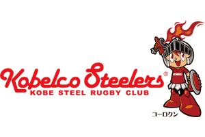 Rugby Kobe Steel Kobelco Steelers